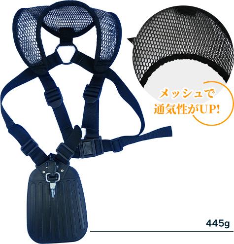 ダブルメッシュバンド~腰当付(WMP-103)